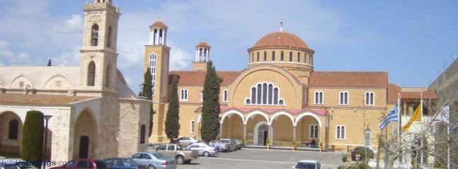 Centro da cidade de Paralimni - 5 min de carro