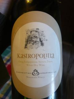 The best local wine