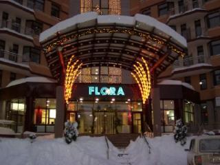 Flora apartments complex, Borovets