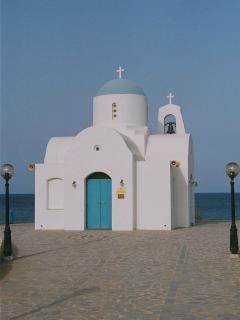 Agios Nikolaos at Louma Bay, 15 mins away