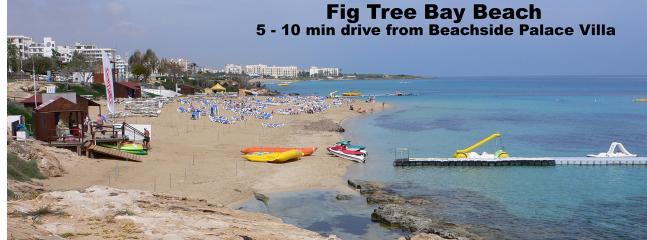 Fig Tree Bay - 5-10min drive
