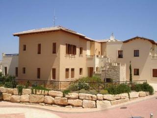 Διαμέρισμα 1601-Πάφος, Pafos