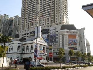 Penang Times Square, BIRCH PLAZA Apartment