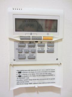 calefación y aire acondicionado centralizado