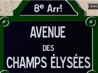 LUXURY FLAT PARISCHAMPSELYSEE, Parigi