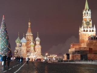 Only 100 meters/yards to Red Square/Kremlin!