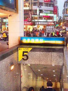 Taipei Inner City Studio near 3 MRT lines