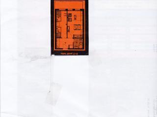 condominio residence arnica