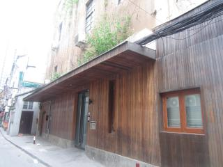 2C Unbeatable Shanghai Lane Apt
