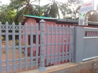 Kamal Guest House, Nilaveli