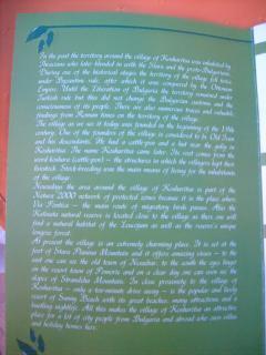 History of Kosharitsa