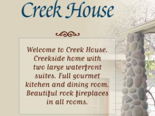 The CreekHouse, Lake Montezuma