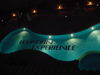 Apartment D2 Egyptian Experien
