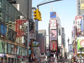 Stunning 2bd/2ba Actually in Times Square!, New York City