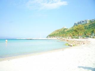 Sud Sardegna Cagliari Vacanze
