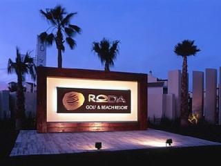 Entrance to Roda Golf and Beach Club