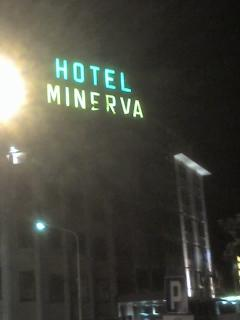 Minerva  Hotel by  night
