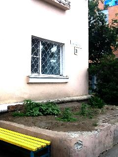 third entrance and  second floor