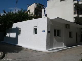Gueste House, Thessalonique