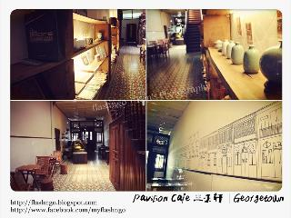 Pavilion Coffee Homestay, George Town