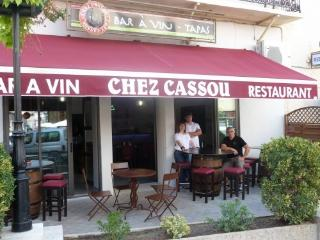 Gite in Languedoc-Roussillon