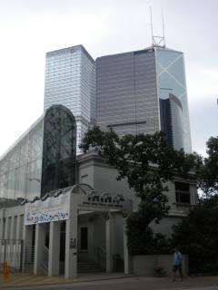 Hong Kong Visual Arts Centre in the neighbourhood