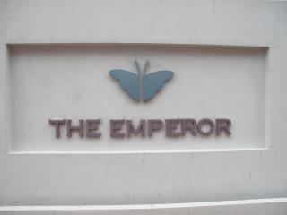 The Emperor at Crescat City, Colombo,Sri Lanka