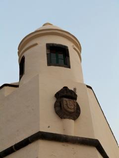 Watch tower of Palácio de São Lourenço.