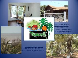 Devrai: MTDC approved bungalow near Kashid beach, Raigad