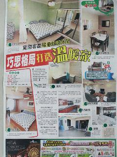 Condominium is being published on newspaper for its nice design and comfortable setting