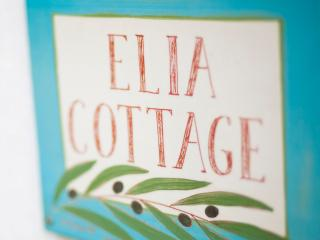 Welcome to Elia Cottage