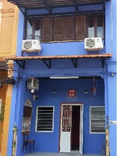 Exterior of homestay