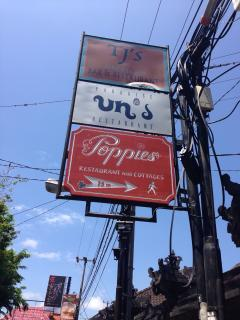 The entrance to iconic Poppies Lane Kuta. Lined with traders, resteraunts and bars