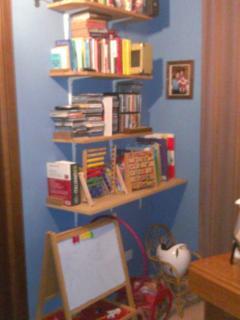 una piccola libreria
