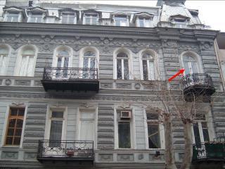 Balcony Studio by Freedom Square, Tiflis
