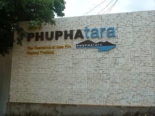 Location Entrance Signage