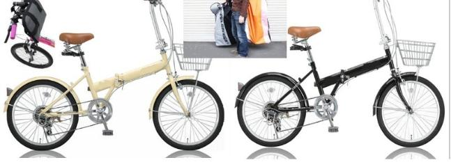 Bikes + Bags --> explore the way you want !
