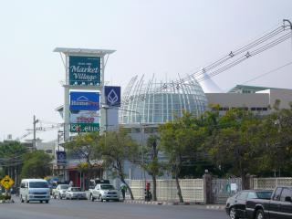 Baan San Dao
