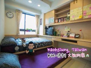 Taiwan KH1551Youth Hostel, Tainan
