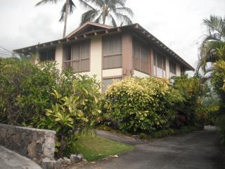 Palm Hale - Princess Palm Suite, Kailua-Kona