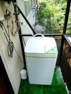 washing machine and free powder soap.