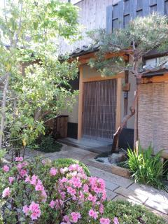 Shofu-an entrance
