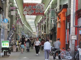 Shimoza-an -Traditional Machiya in the Heart of K