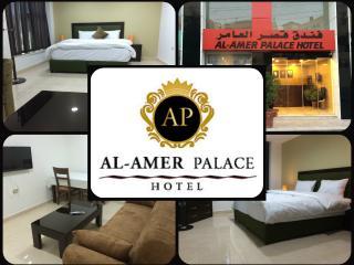 Al-Amer Palace Hotel, Ammán