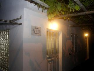 Retiro dos Cabritos, YOUR HOLIDAY HOME ON AZORES, Pico