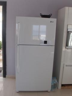 American fridge XXL