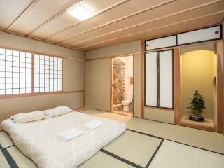 Japanese Retreat -'Tatami House' + Beaches + 60' TV with Premium Channels - WOW!