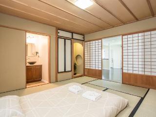 Tatami Room!