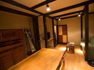Ao-Take-An Beautiful Big house Centrally located, Kyoto