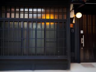 Meirin Kogane an, Kyoto